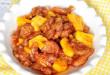 Cách làm thịt heo xào thơm chua chua ngọt ngot